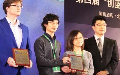 Ramboll Shair and Partner, Clarity, Honored with Rising Star Award